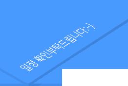メッセンジャーアプリ Screenshot